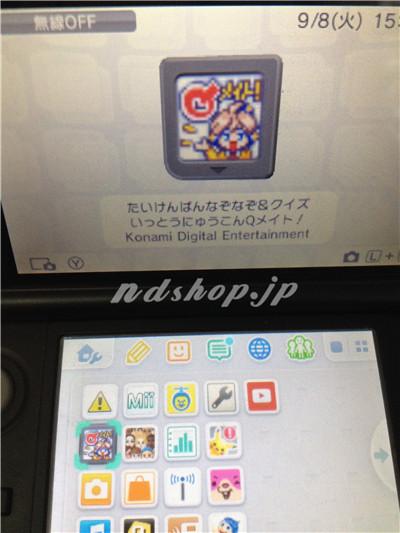 マジコン 3ds 3DSTTマジコンは最新アップグレードパッケージを更新した、3DSv4.5.0