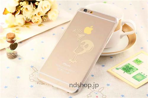 iphonecase020