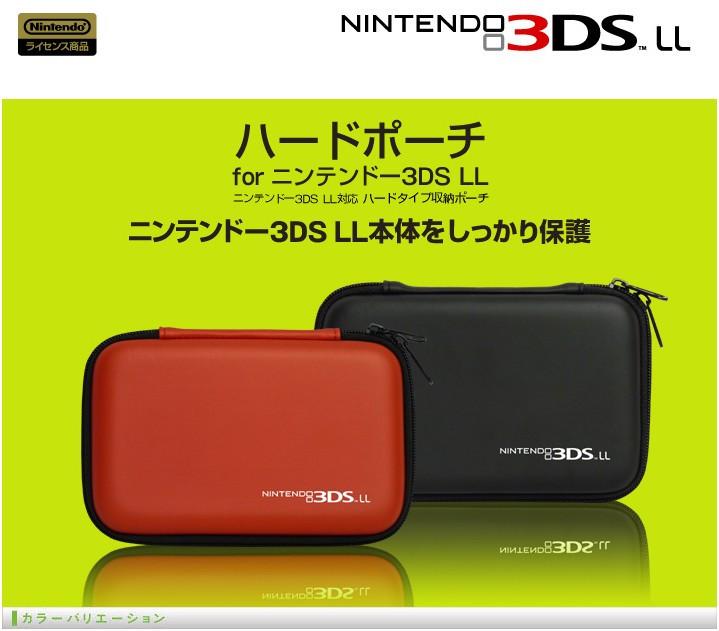 3DSllCASE001