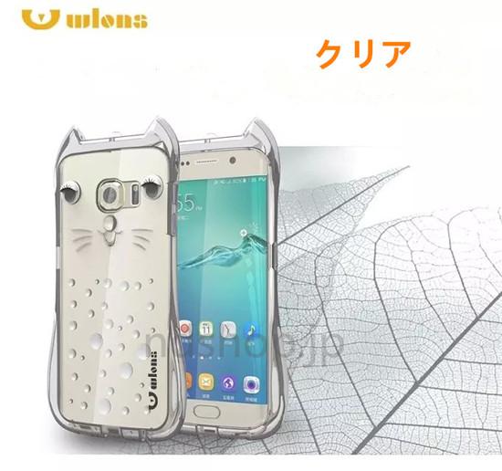 SAMSUNG-CASE001