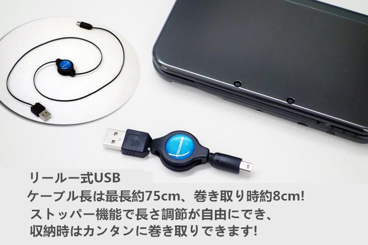 USB002