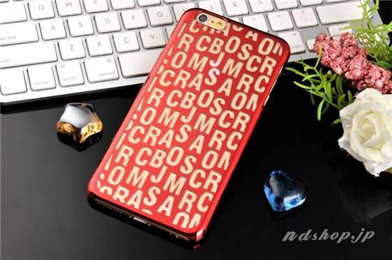 iphonecase1008008
