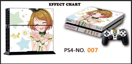 PS4-SEAL007