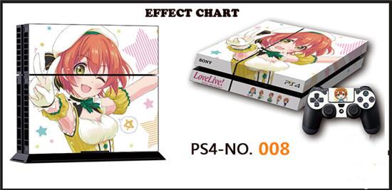 PS4-SEAL008