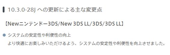 SKY3DS003