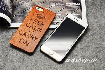 iphonecase1111001