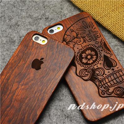 iphonecase1111012