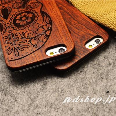 iphonecase1111013