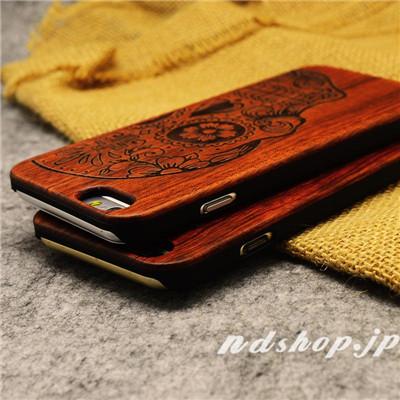 iphonecase1111014