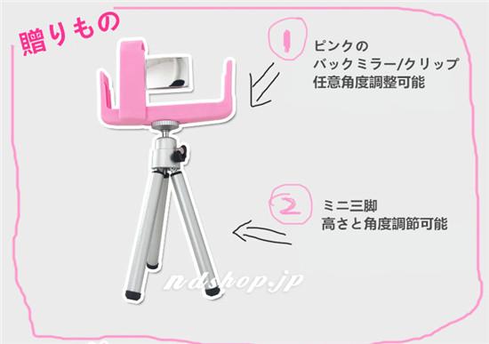 maikiki072101