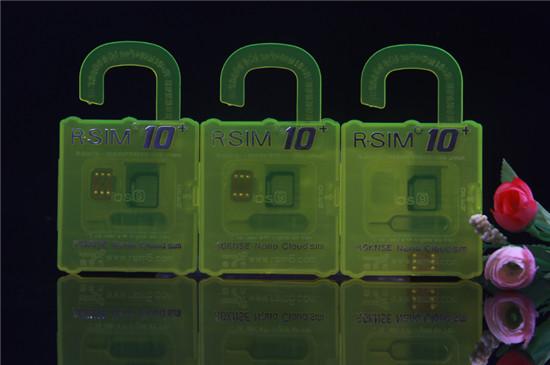SIM10+001