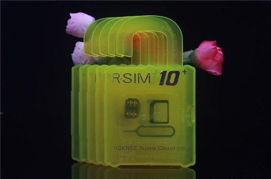 SIM10+002