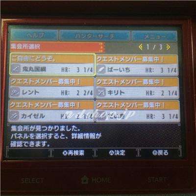 SKY3DS+004