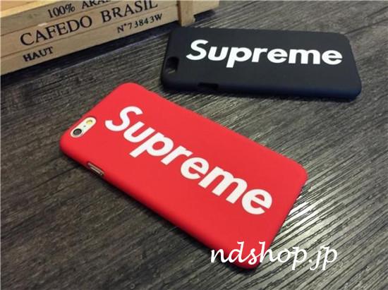 supreme.nd01