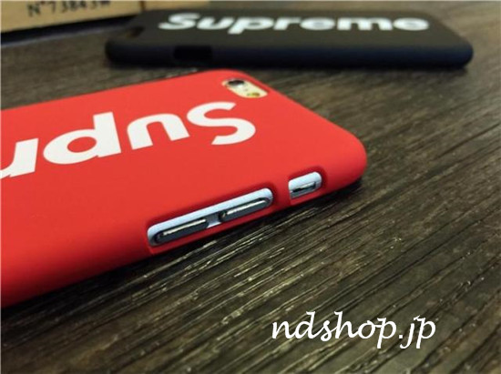 supreme.nd03