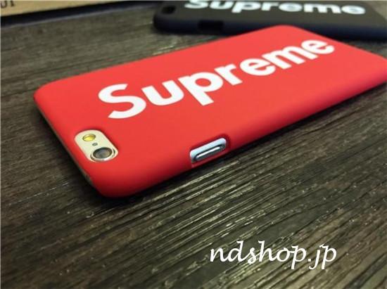 supreme.nd04