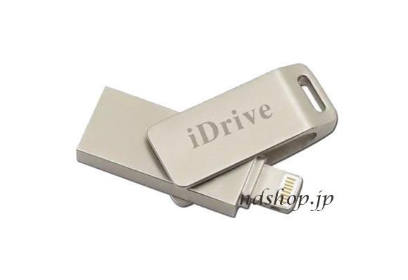 iDrive051801