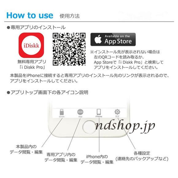 iDrive051804