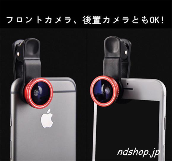 Phonekamera04