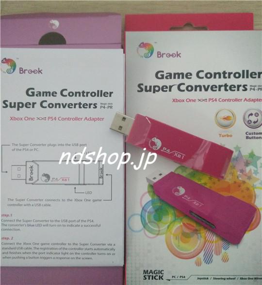 xonep4controll02
