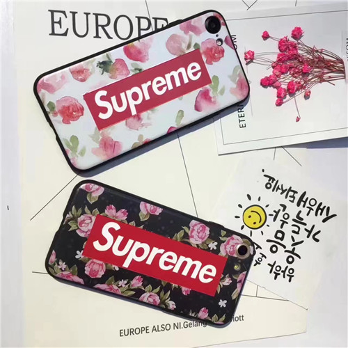 Supreme LV 4
