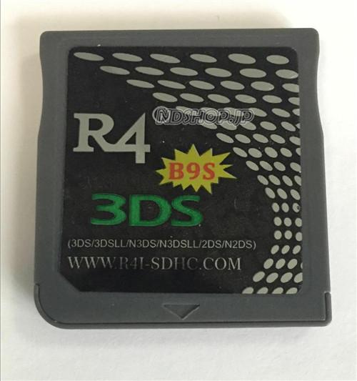 r4i-b9s006