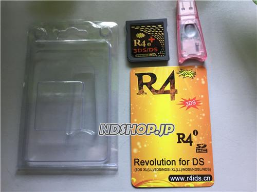 r4igold3dsplus001