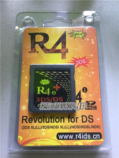 r4igold3dsplus004