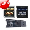 r4igold3ds Deluxe edition 3DSソフト起動出来るR4I GOLDマジコン