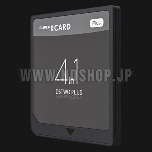 「3DSマジコン」SuperCard DSTWO PLUS(3DS/DS/GBA/SFCゲーム対応)